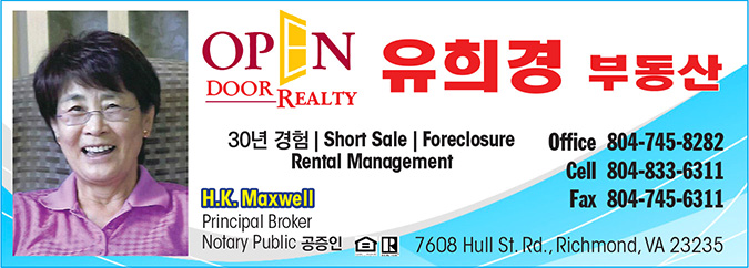 Open Door Realty